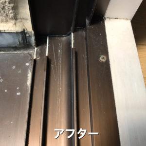 洗浄後のサッシ