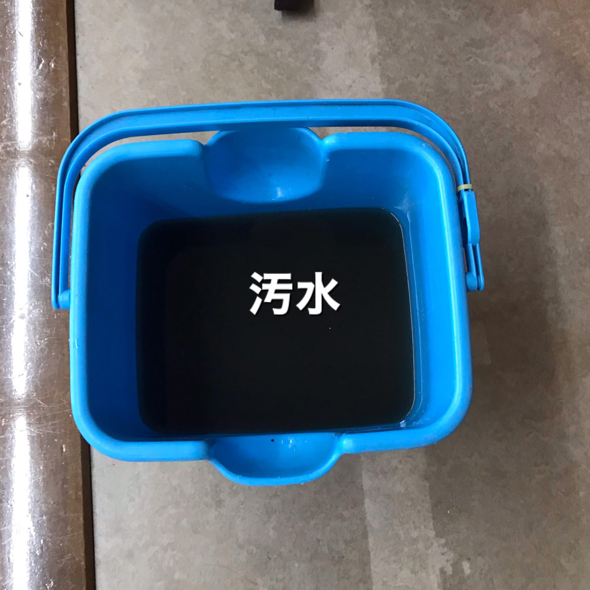 エアコン洗浄後の汚水